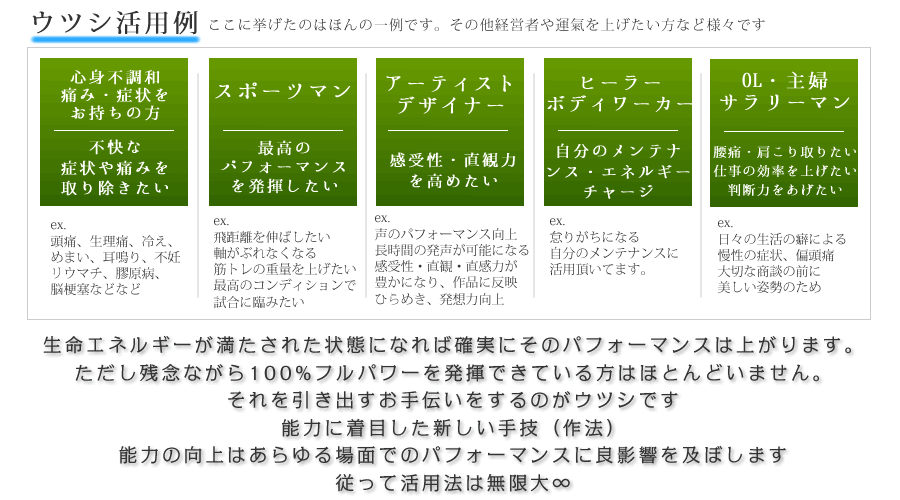 katsuyourei