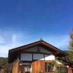 八ヶ岳に移転いたしました!11月25日オープンです!